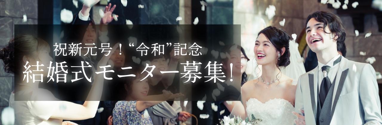 長崎で一番招待されたい結婚式場を目指して