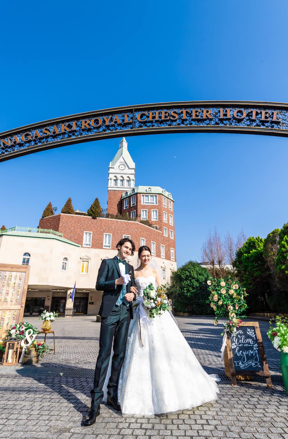 本格大聖堂結婚式 セントロイヤルチャーチ 外観